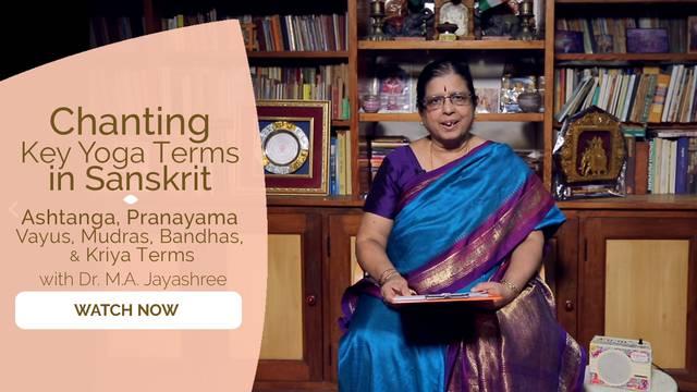 thumbnail image for Ashtanga, Pranayama Vayus, Mudras, Bandhas & Kriya Terms