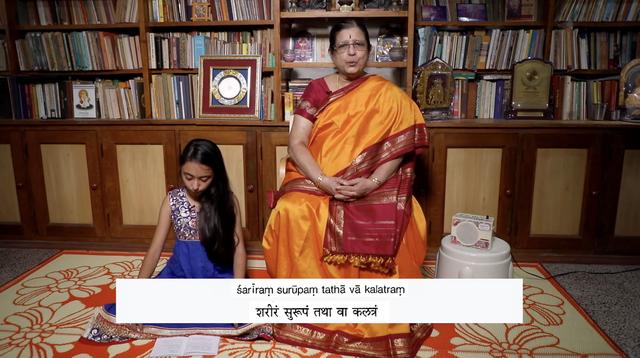 thumbnail image for Guru Astakam Together