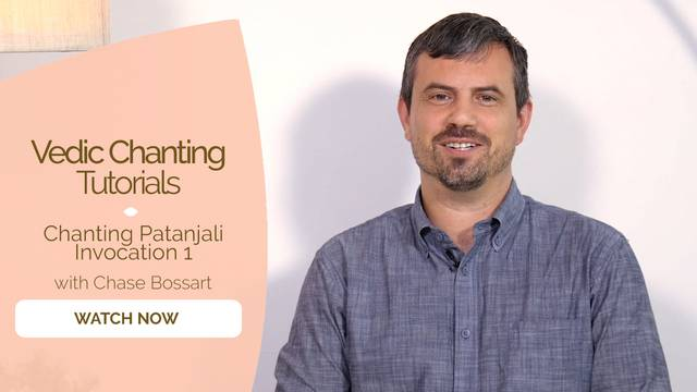 thumbnail image for Chanting Patanjali Invocation 1